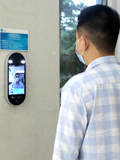 Facial recognition makes access intelligent